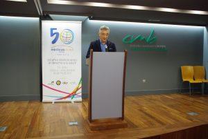 Eduardo García Langarica, durante su intervención